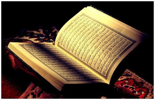 pendapat Imam Al Qurthubi tentang Alquran